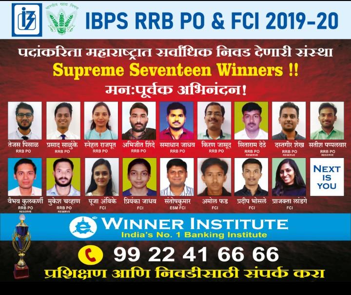 wice india | 2019-2020 Winners