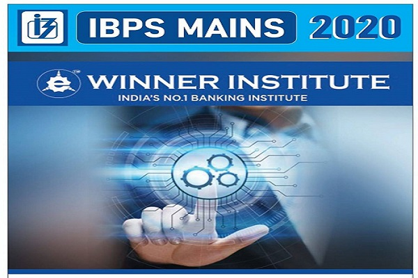Bank Coaching Classes in Pune | IBPS Mains